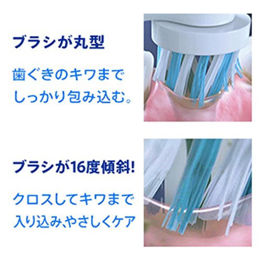 Braun Oral-B electric toothbrush PRO4000 D365455X