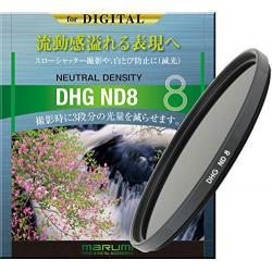 Marumi Camera Film Dedicated Filter PL67mm polarizing Filter 201117