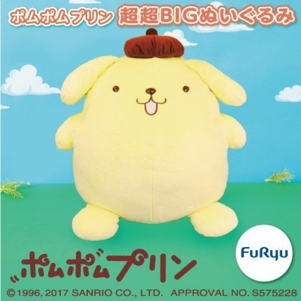 Pomupomu pudding super super BIG stuffed