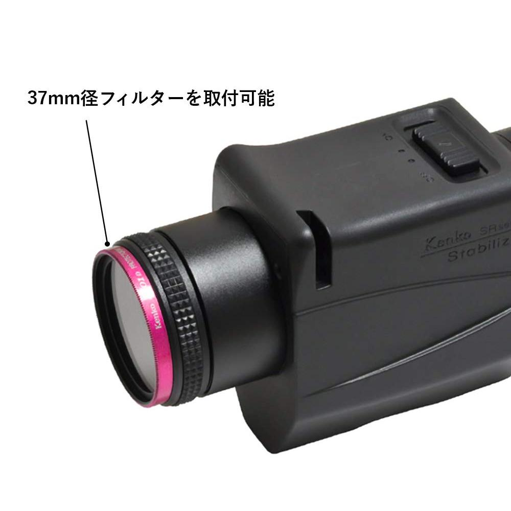 Kenko Monocular 1225SR 12X25FMC Stabilizer 12x Equivalent to IPX4 1225SR with built-in camera shake function