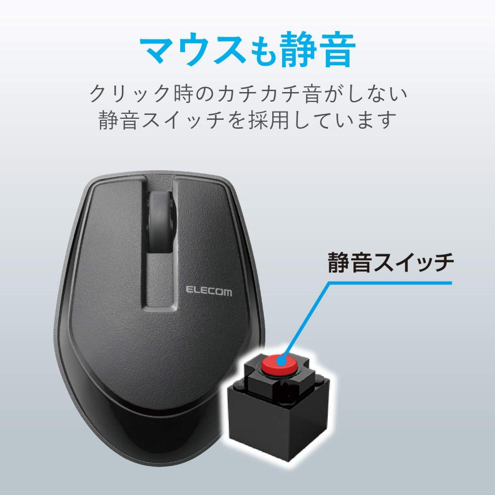 ELECOM keyboard [mouse set] Wireless (receiver attachment) Membrane full keyboard [authentic quiet design] Multi-function key with black TK-FDM092SMBK