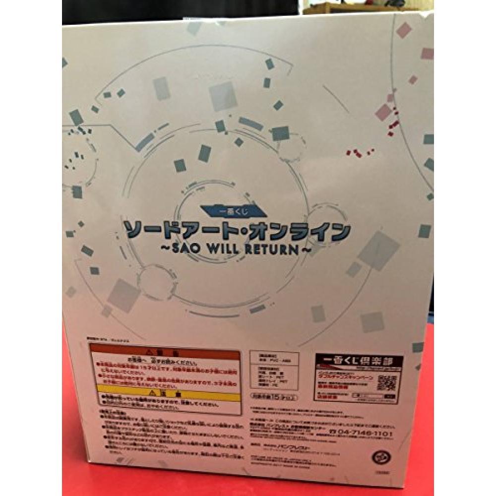 The most lottery Sword Art Online ~ SAO WILL RETURN ~ C Award Yuki color ver. Asuna figure