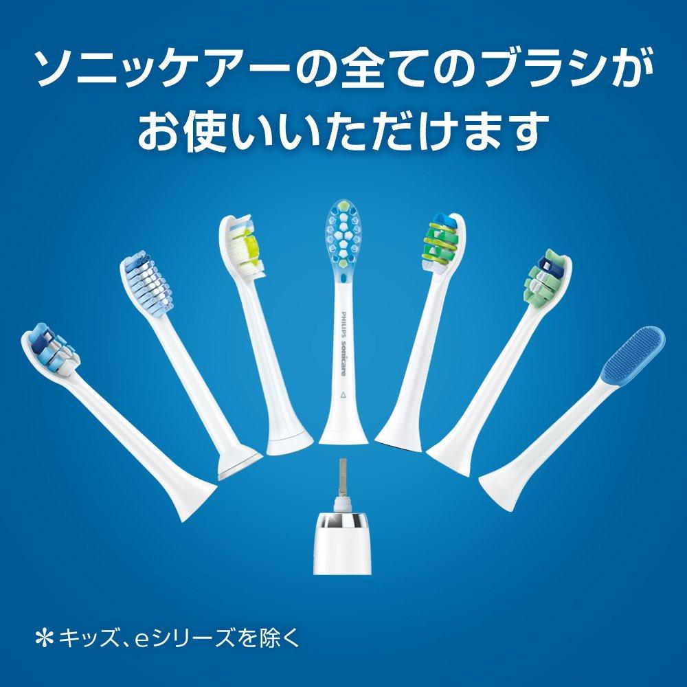 [2016 model] Philips Sonicare Diamond Clean deep clean edition electric toothbrush White HX9304 / 08
