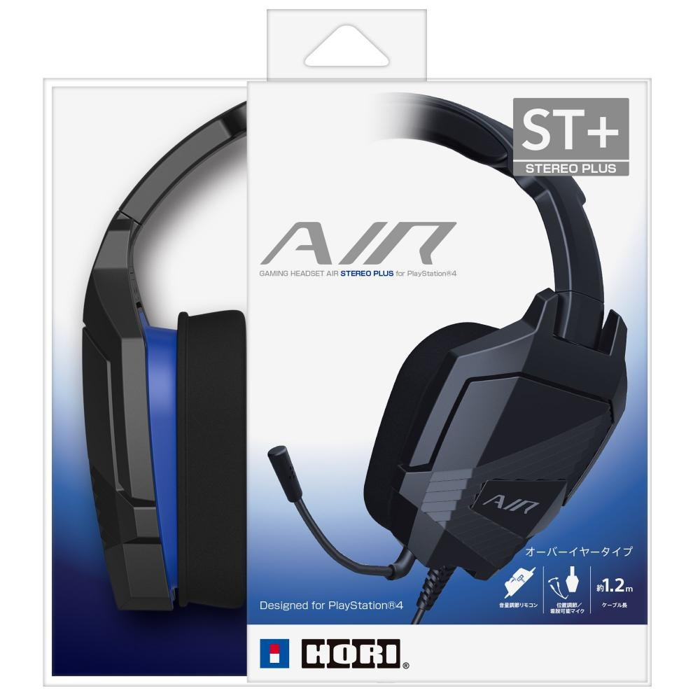[SONY licensed product] Gaming Headset AIR STEREO PLUS for PlayStation (R) 4 BLACK
