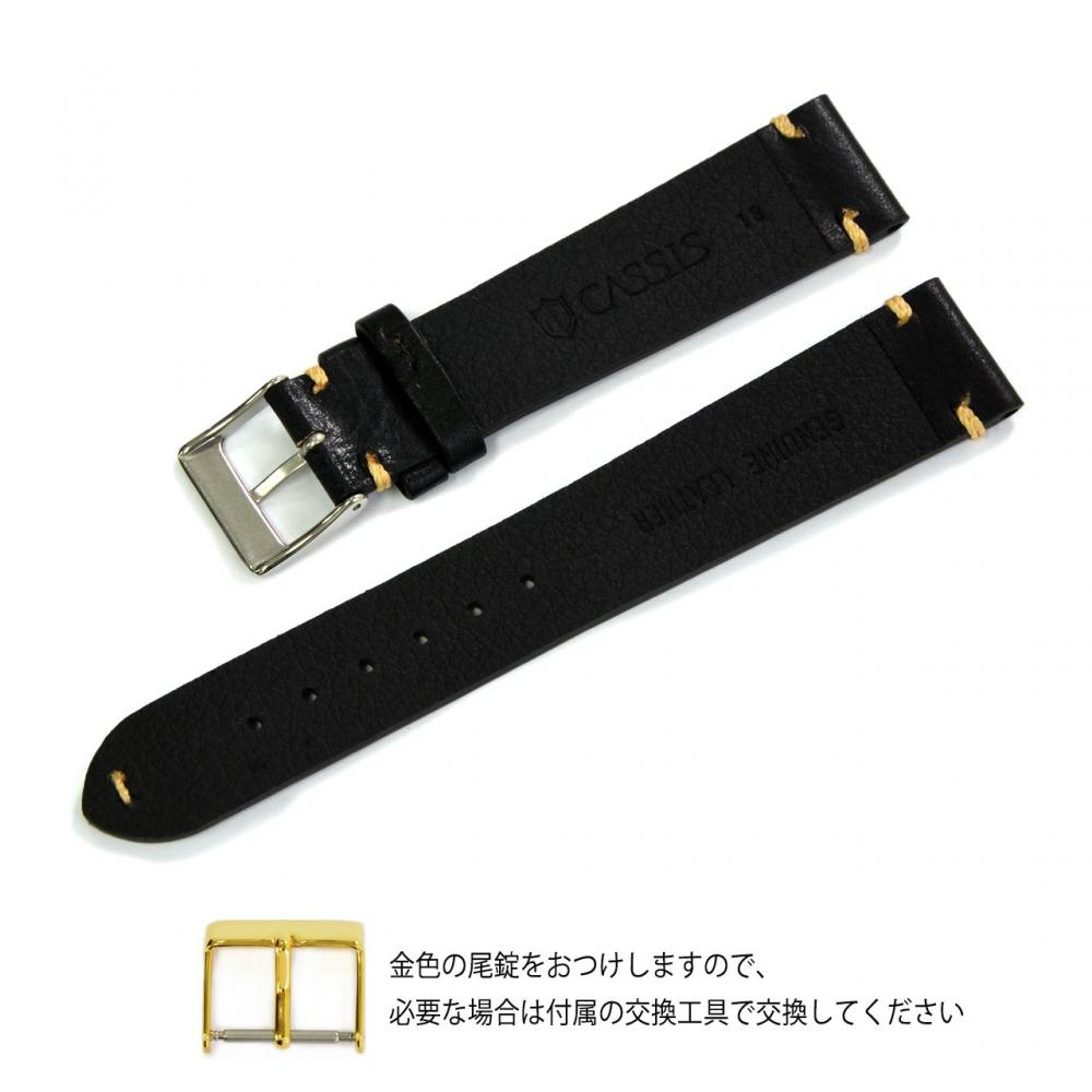 CASSIS [Cassis] Calf watch belt Backside waterproof GRENOBLE Grenoble 18mm Black with replacement tool X0031331019018M