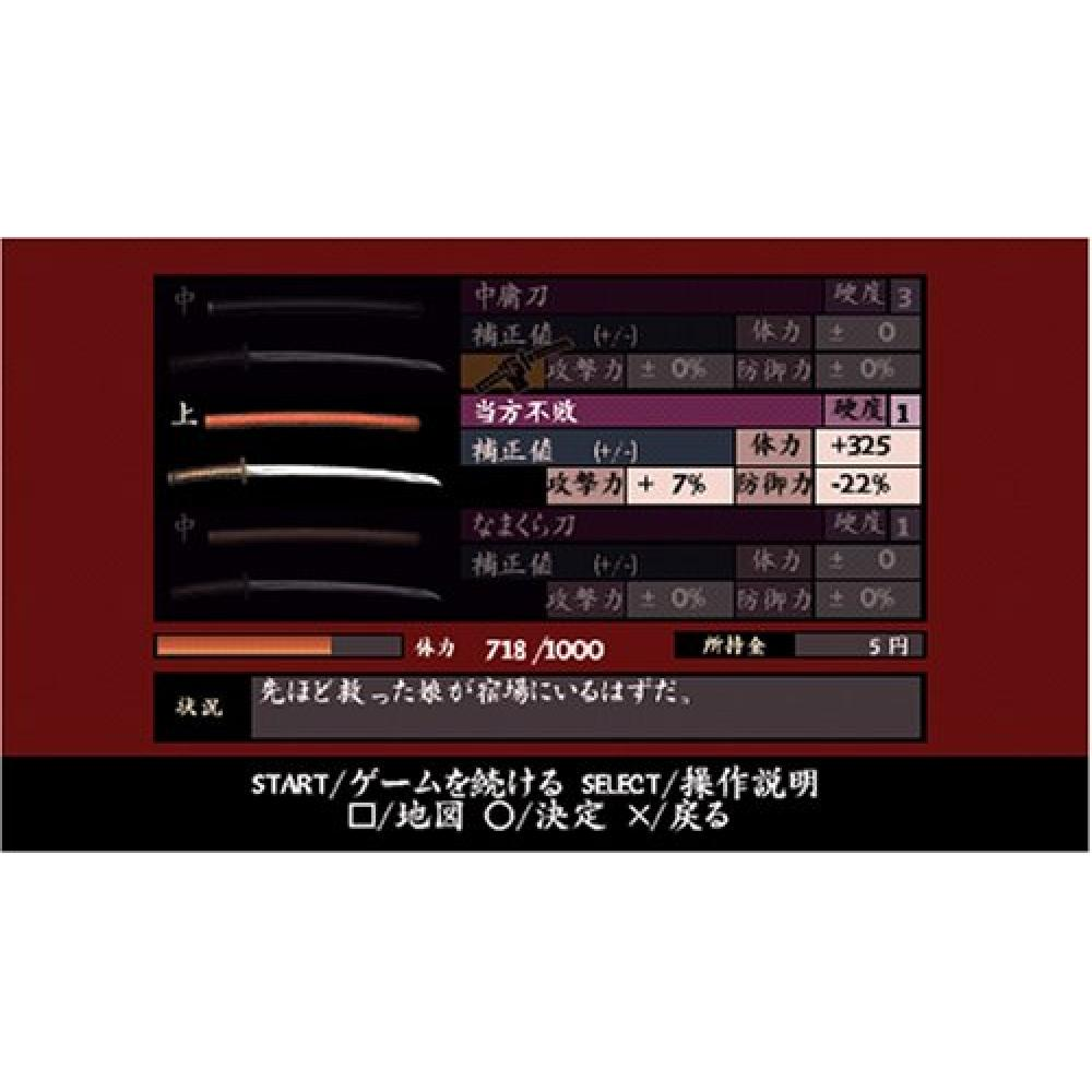 Samurai Portable-PSP