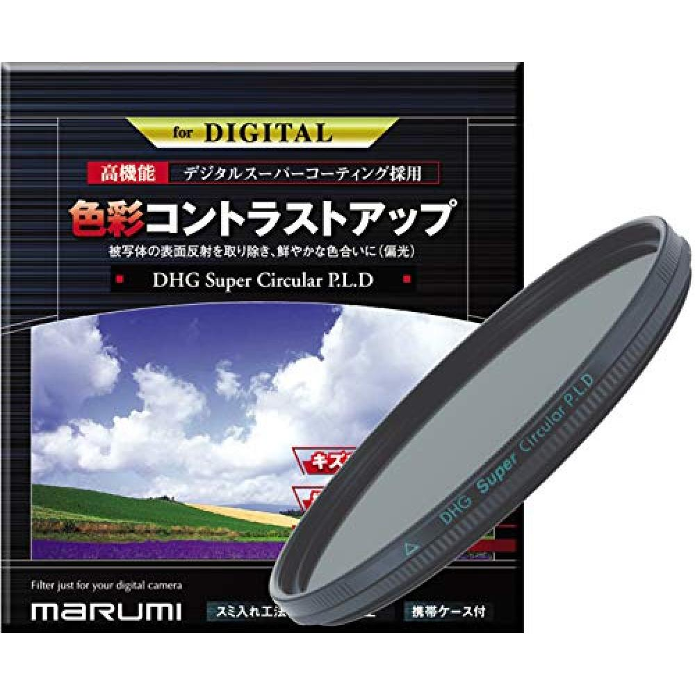 MARUMI PL Filter 43mm DHG Super Circular P.L.D 43mm contrast rise reflected removal repellent flood-proofing made in Japan