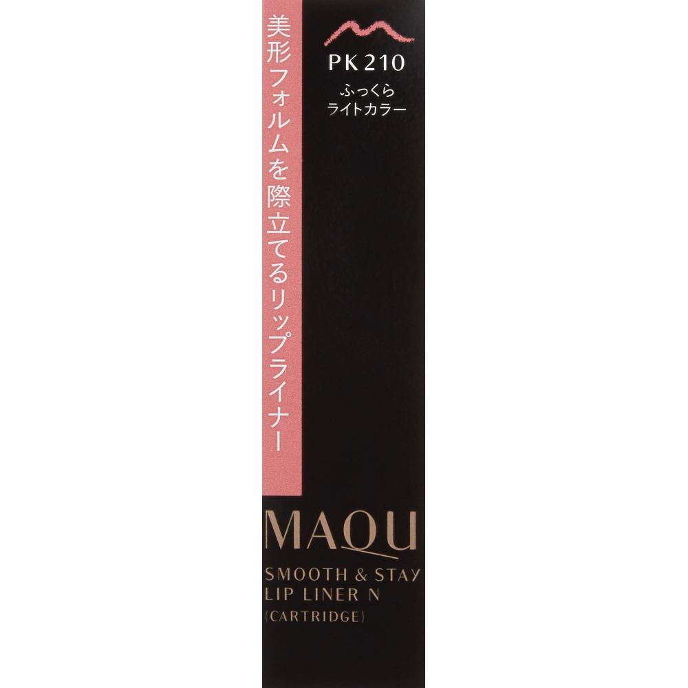 Makiage Smooth & Stay Lip Liner N (Cartridge) PK210 (Fluffy Light Color) 0.2g