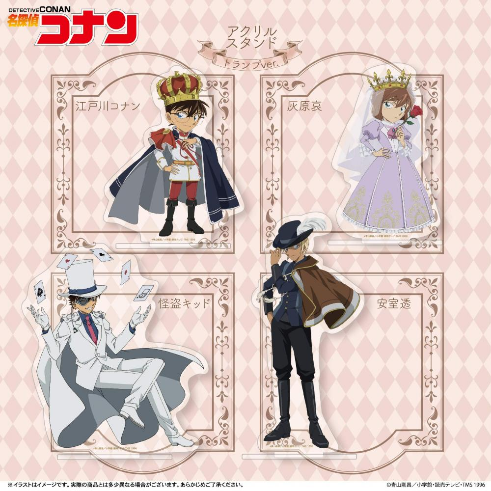 Detective Conan Acrylic Stand Playing Card ver. Toru Amuro