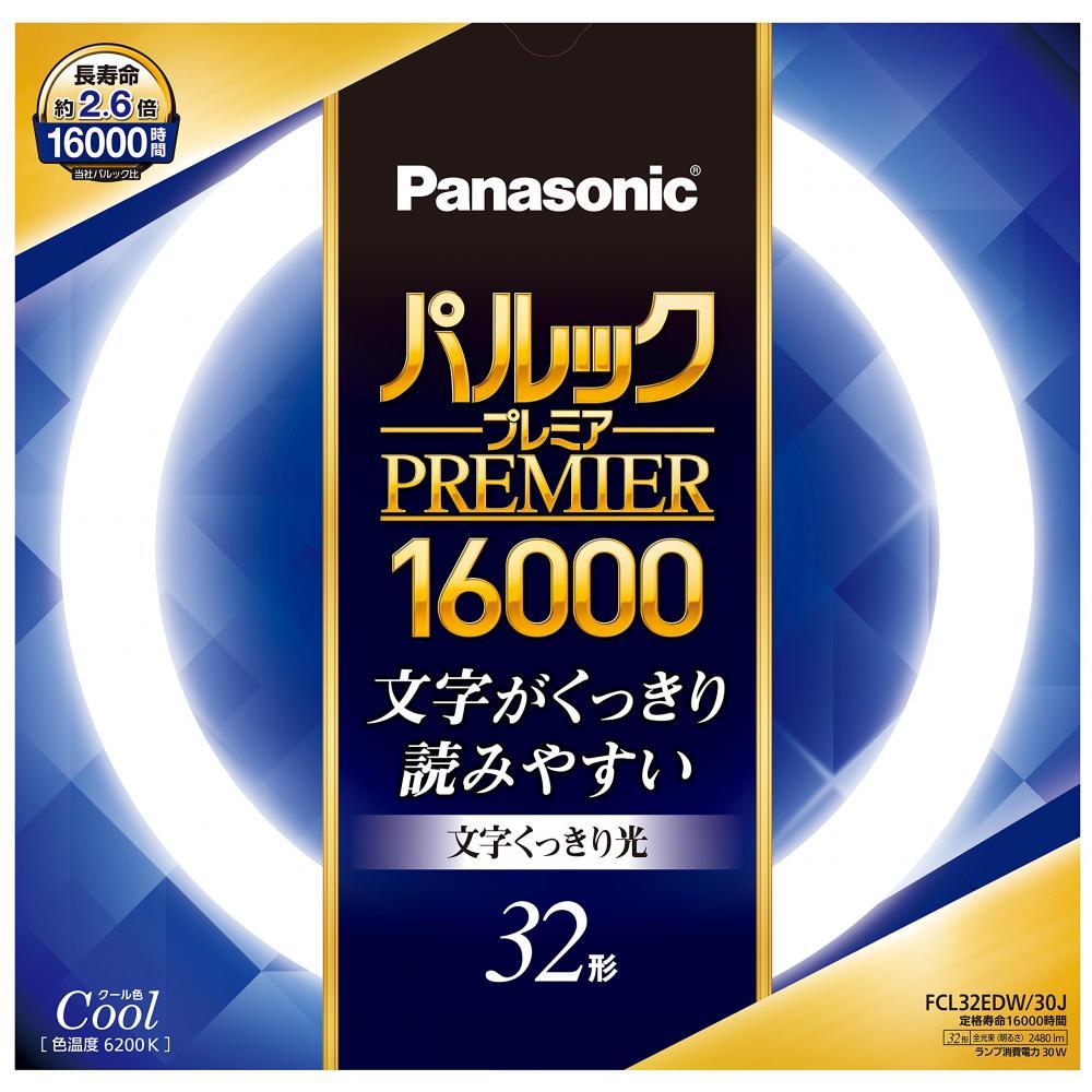 Panasonic round fluorescent lamp (FCL) Palook Premier 16000 32W type G10q cool color FCL32EDW30J