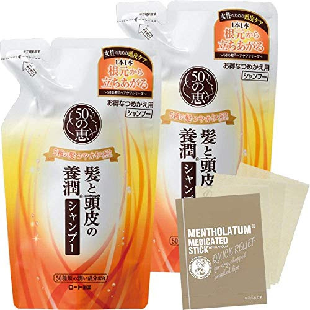 50 Megumi Hair and Scalp Nourishing Shampoo Refill, 330ml x 2 + Bonus