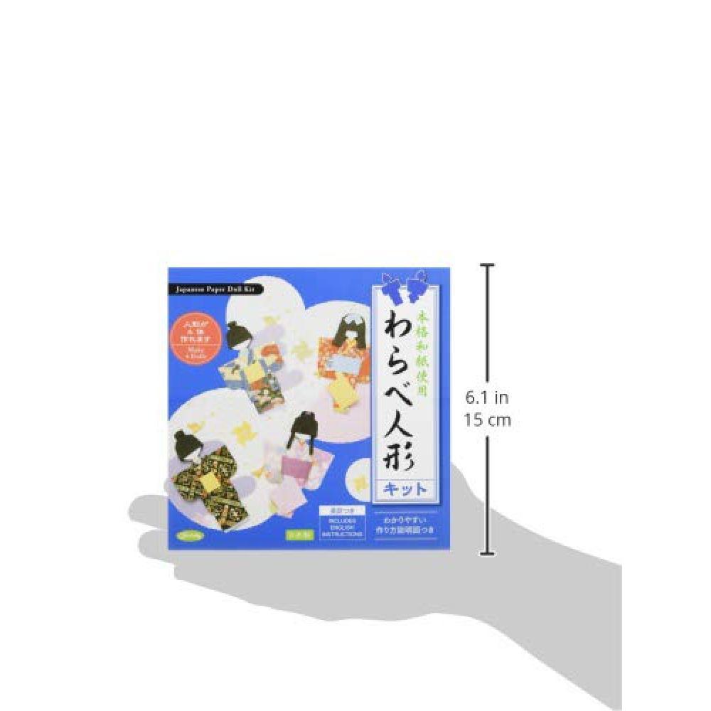 Showa Grimm tool supplies the boy doll kit 28-3433