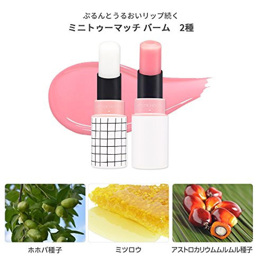 ETUDE HOUSE Mini Two Match Mix PK (Peach Liqueur)
