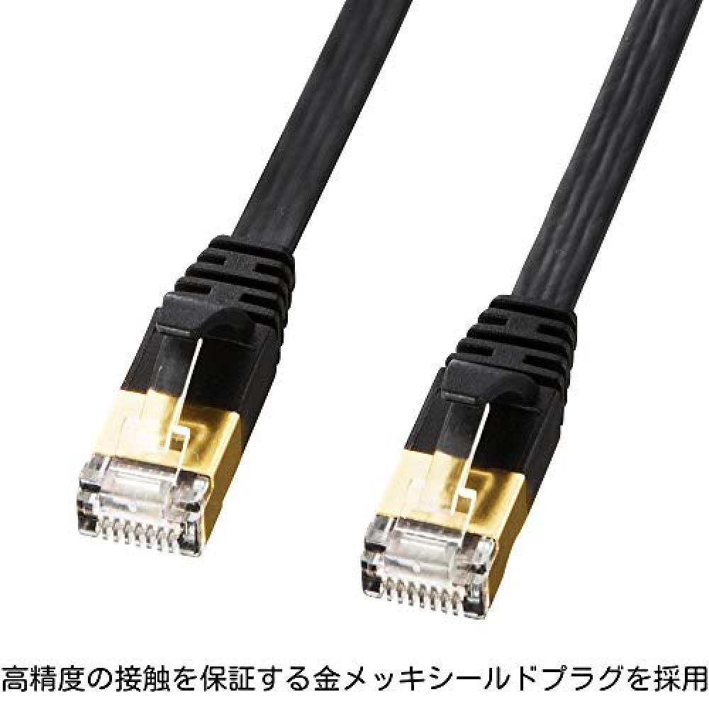 Sanwa Supply CAT7 Ultra Flat LAN Cable (5m) 10Gbps/600MHz RJ45 Claw Break Prevention Black KB-FLU7-05BK