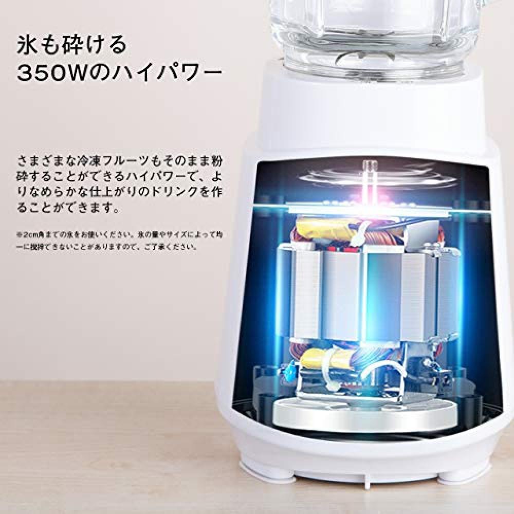 TeLife Mixer White BL-062