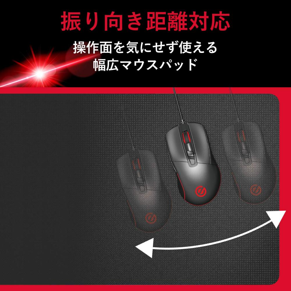 ELECOM Mouse Pad Gaming Large 460 mm x 297 mm [Black MP-G06BK for those who adopt a coarse cloth and prioritize mouse sliding and grip properties]
