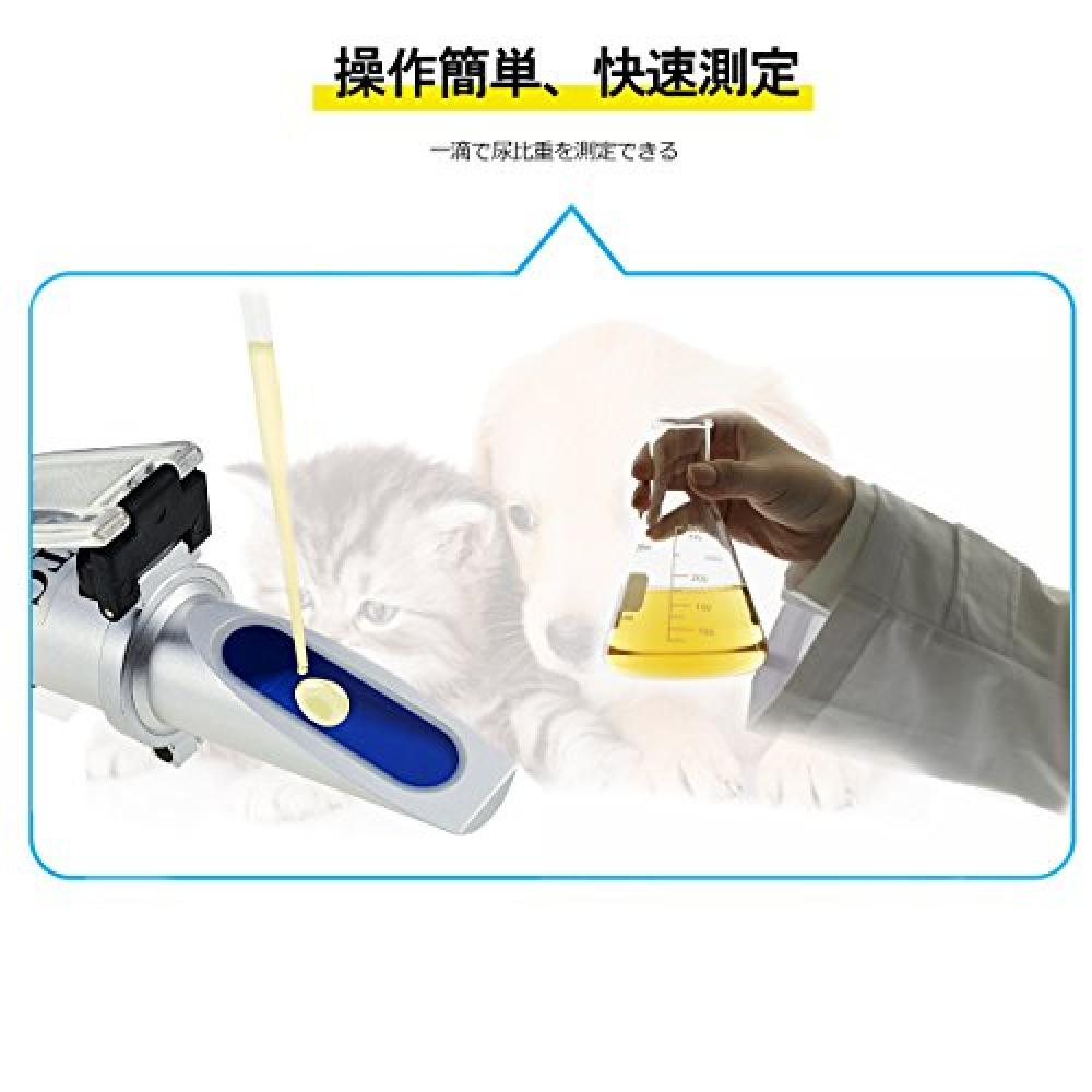 [iitrust] Handheld refractometer for bed Dog/cat urine specific gravity refractometer Dog/cat urine test Serum protein temperature automatic/ATC urine specific gravity refractometer Black D321-C-BLK