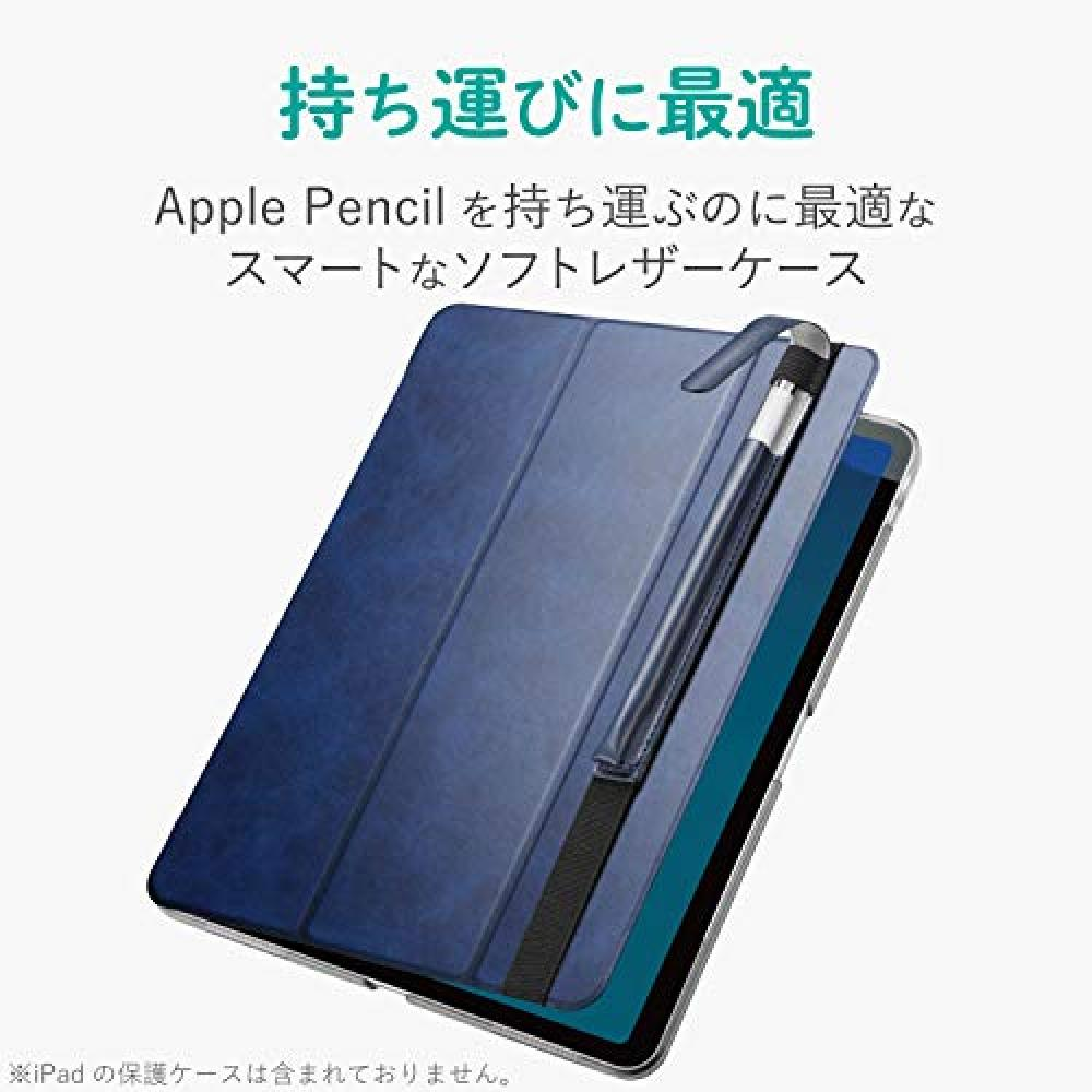 ELECOM Apple Pencil case holder soft leather pen case with band iPad 12.9 navy TB-APEBLLNV