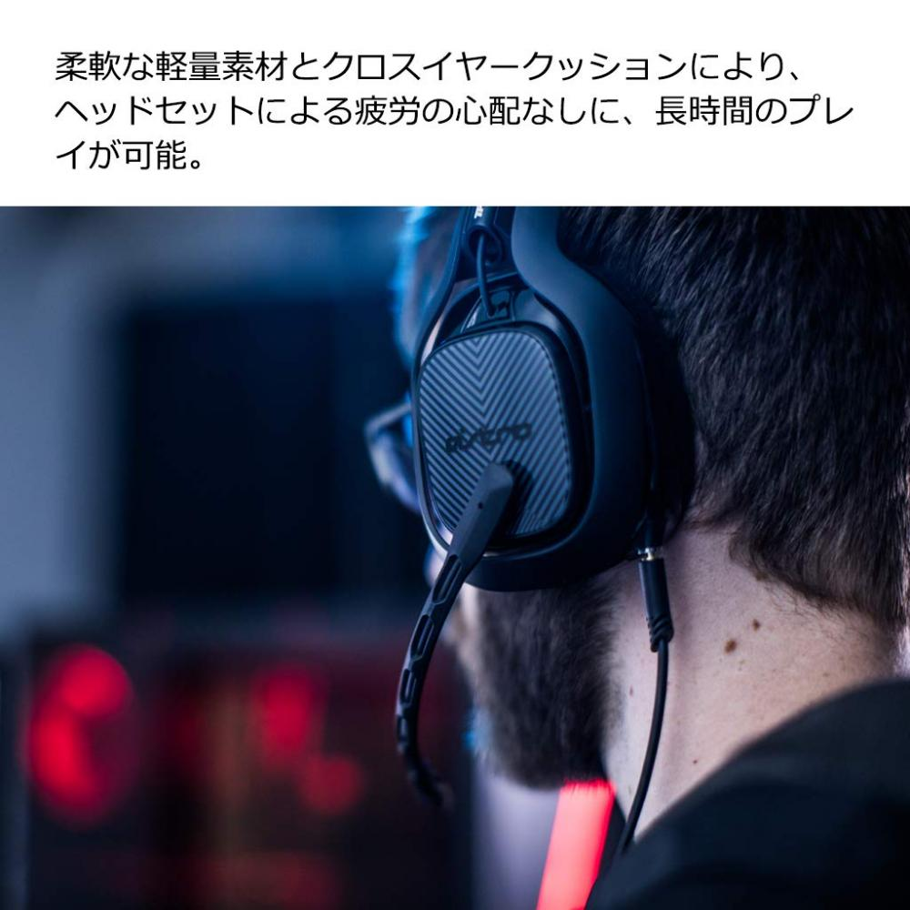 Astro Gaming Headset PS4 Compatible A40TR-PCBK Black Headset Wired Dolby 7.1ch 3.5mm usb A40 TR PS4/PC/Xbox/Switch/Smartphone