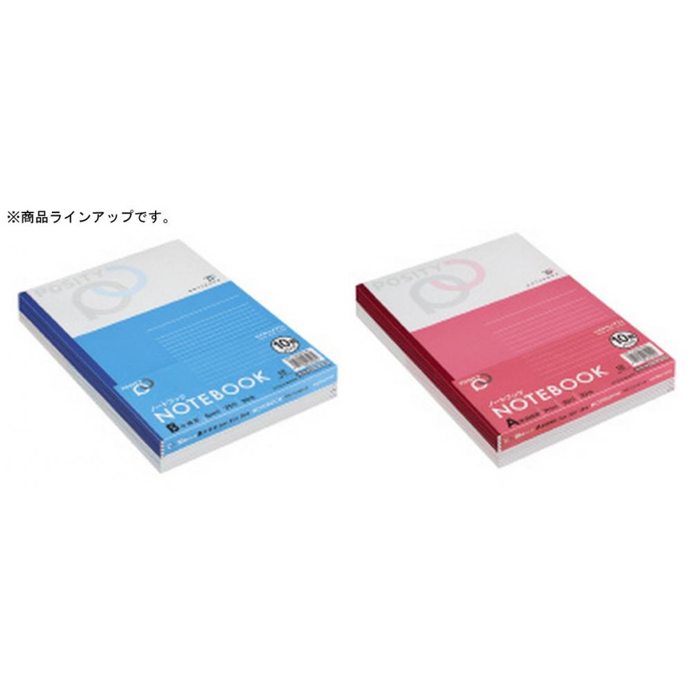 KOKUYO notebook Posity semi B5 B ruled 30 sheets 10 books P3 No-31BX10