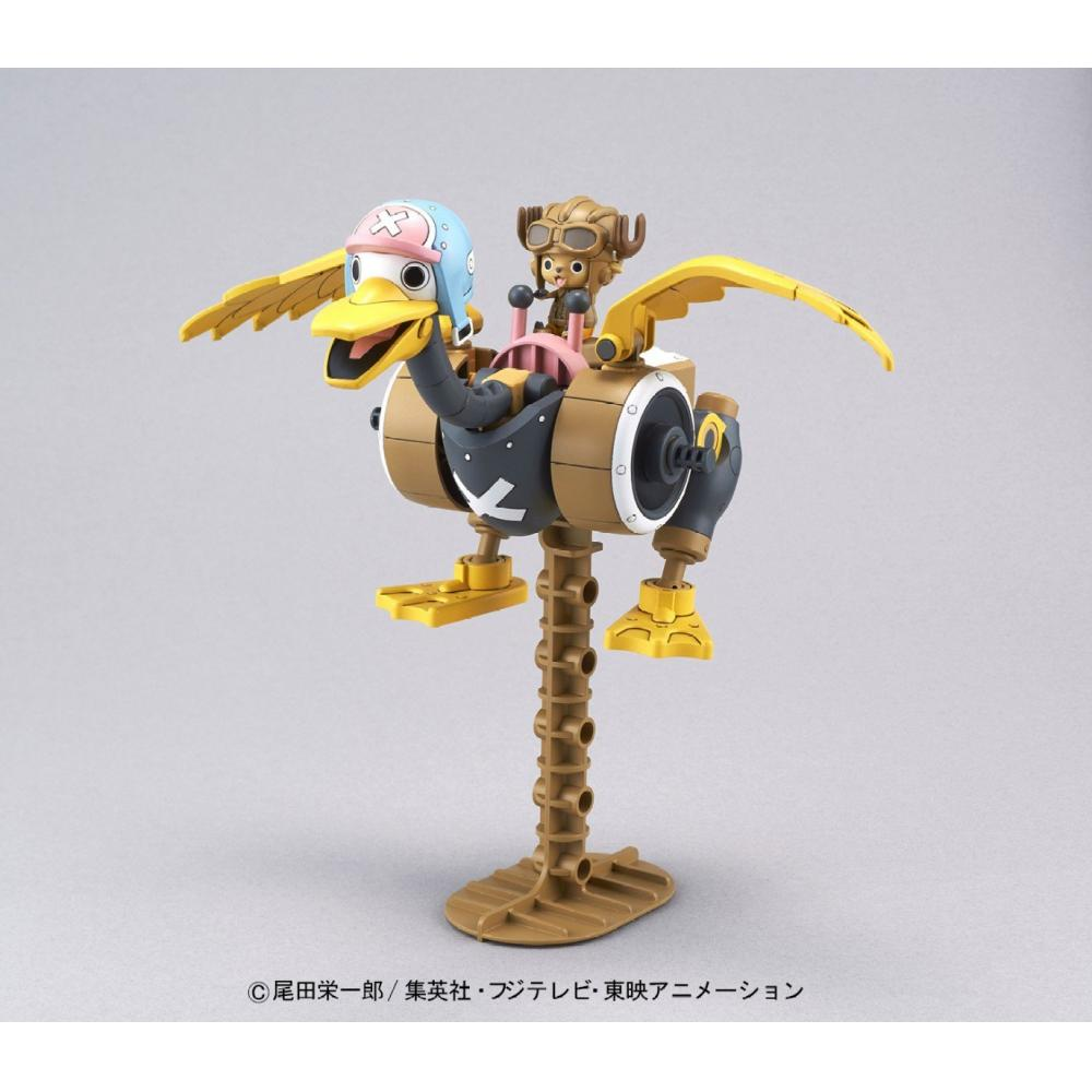 Chopper Robo No. 2 chopper wing