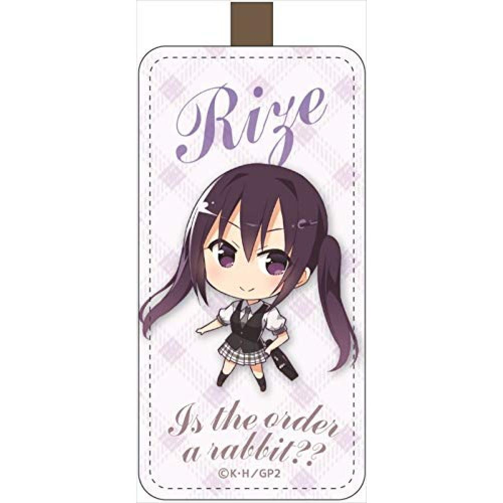 Your order Rabbit Is ?? Rize leather key chain