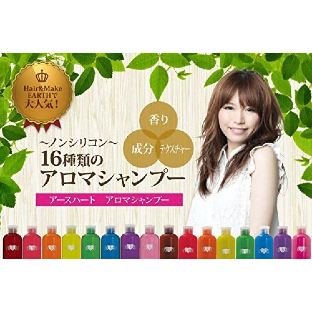 EARTHEART Aroma Treatment (Mint) ◆720ml Value size◆