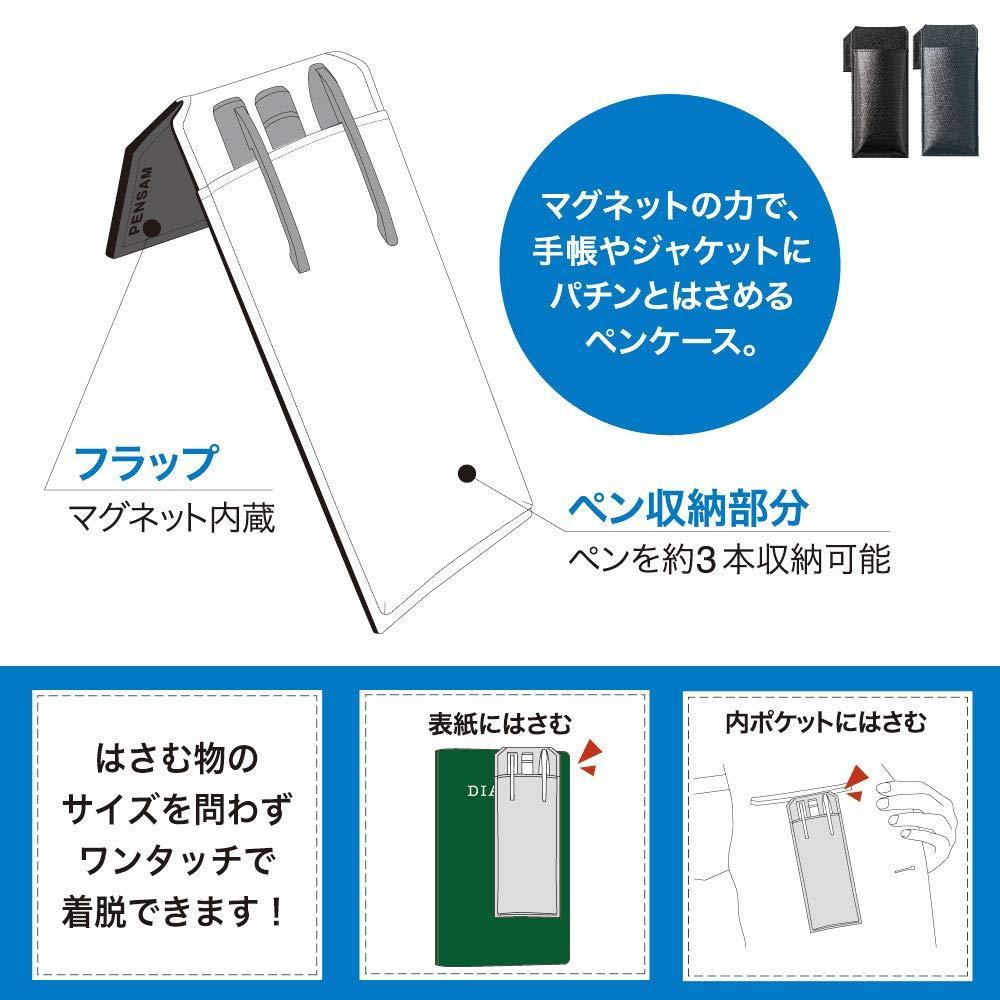 King Jim Pen Case Pencil Insert Pen Case Slim for 3 Black 2001RY-3 Black