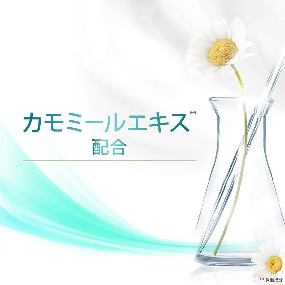 Dove Sensitive Mild Creamy Foam Face Wash for Sensitive Skin 160mL