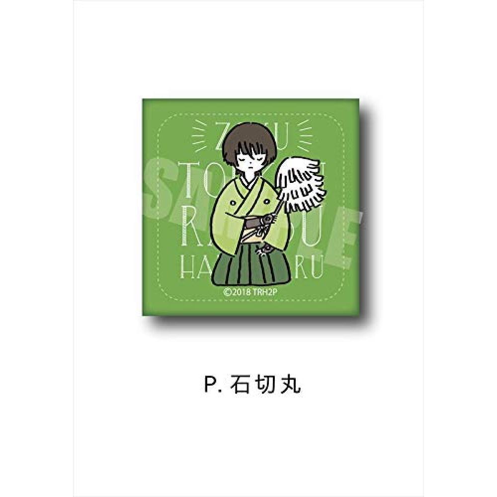 "Continued ""Touken Ranbu - Hanamaru -"" Ishikirimaru leather badge PlayP-SP"