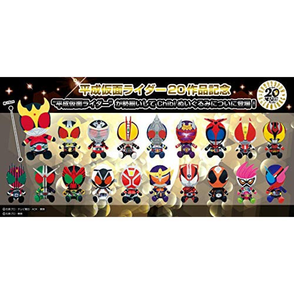 Heisei Kamen Rider Chibi stuffed toy series Kamen Rider Fourze