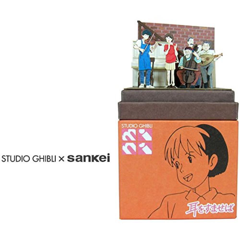 Sankei Studio Ghibli mini Whisper of the Heart ensemble NOW by non-scale paper craft MP07-52