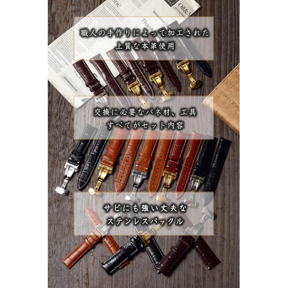 [VALLEX] Genuine leather watch band watch belt watch band 22mm 21mm 20mm 19mm 18mm replacement belt D buckle waterproof sweatproof men's watch leather belt with tool (22mm, dark brown)