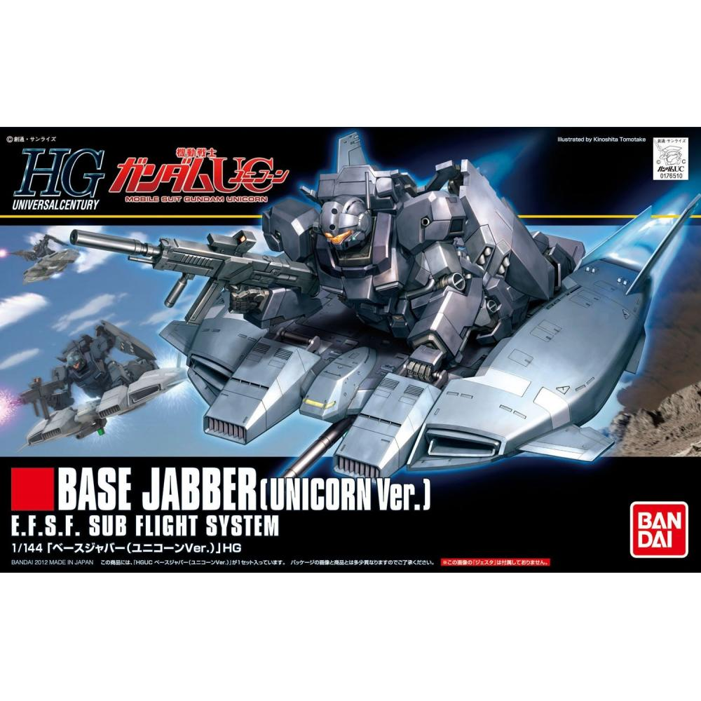 HGUC 1/144 base-Jabbar (Unicorn Ver.) (Mobile Suit Gundam UC)