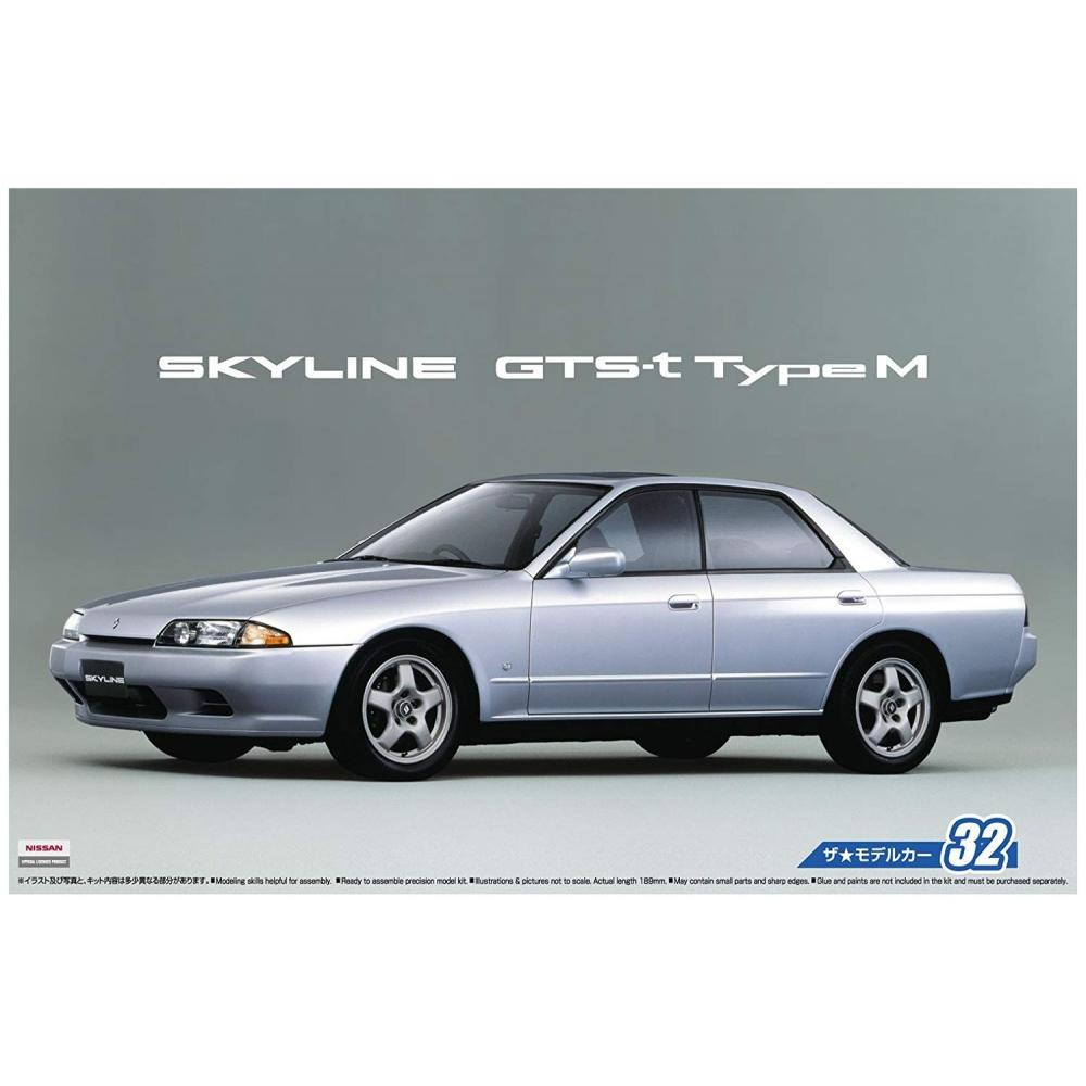 Aoshima Bunka Kyozai 1/24 The model Car Series No.32 Nissan HCR32 Skyline GTS-t type M 1989 year Model Car