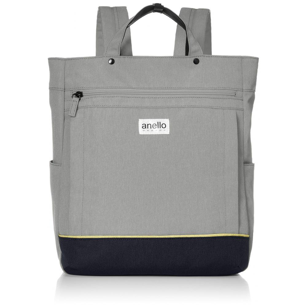 [Anero Grande] Backpack GU-A0807 SP Lightweight water repellent tote type backpack Light gray One Size