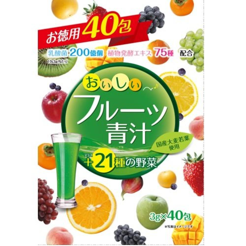 Yuwa 40 delicious fruit green juice