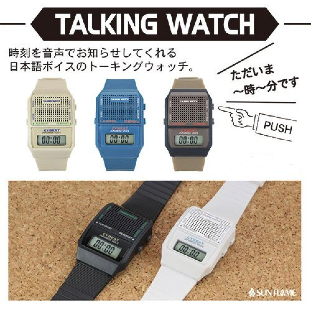 [J-Axis] J-AXIS Talking Watch ACY10-BR ACY10-BR