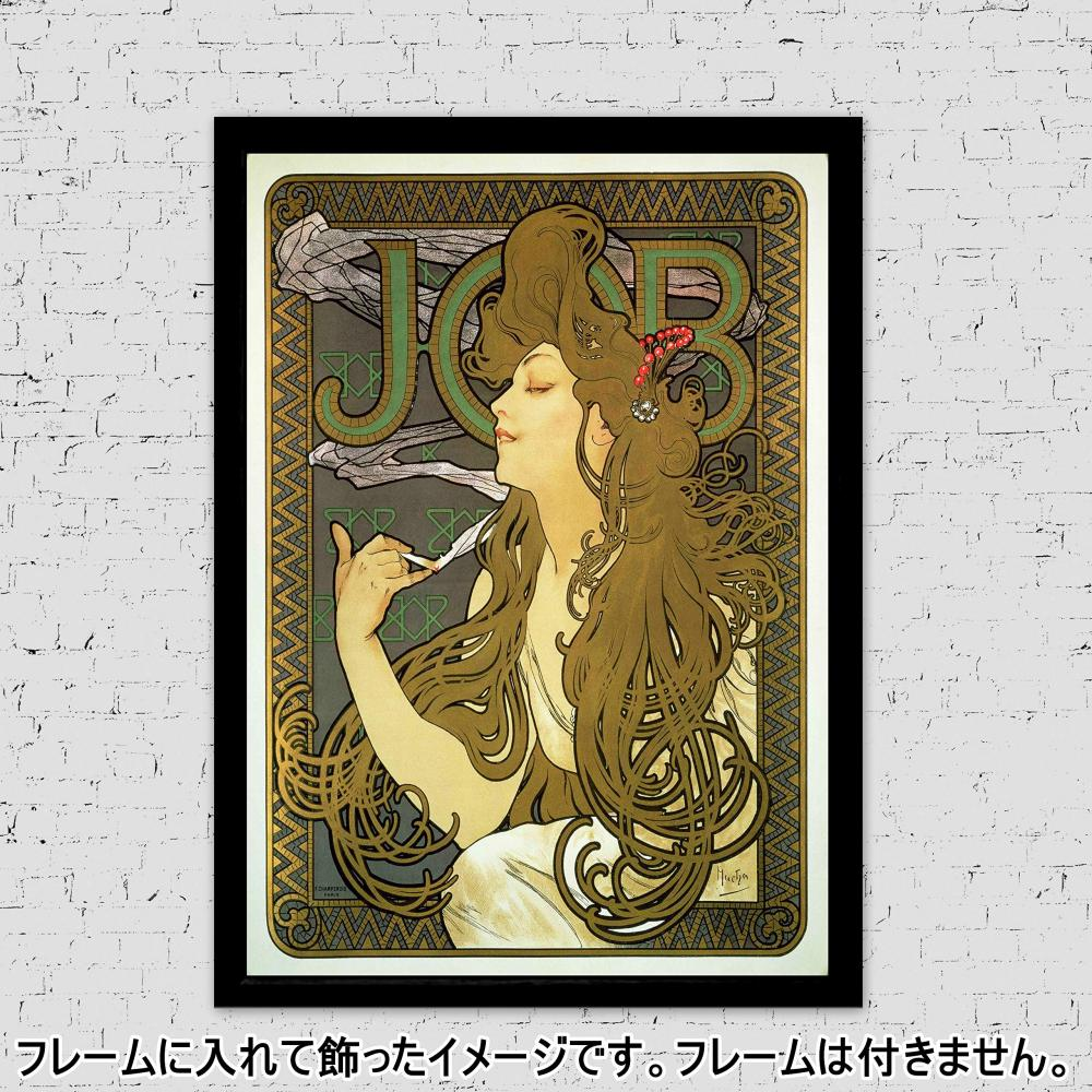 "Interior painting poster Mucha ""job"" A3 size"