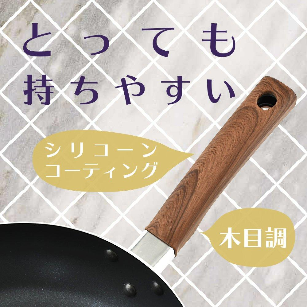 Peace Heisei frying pan 28cm IH compatible diamond coat Silicone handle easy to grip Soldia RA-9417