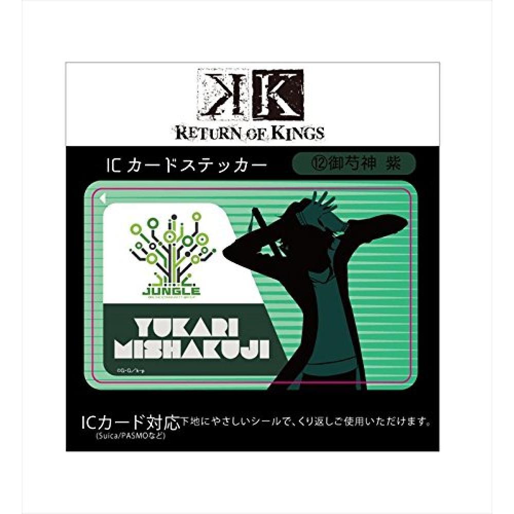Koubutsuya K RETURN OF KINGS your 芍神 purple IC card stickers
