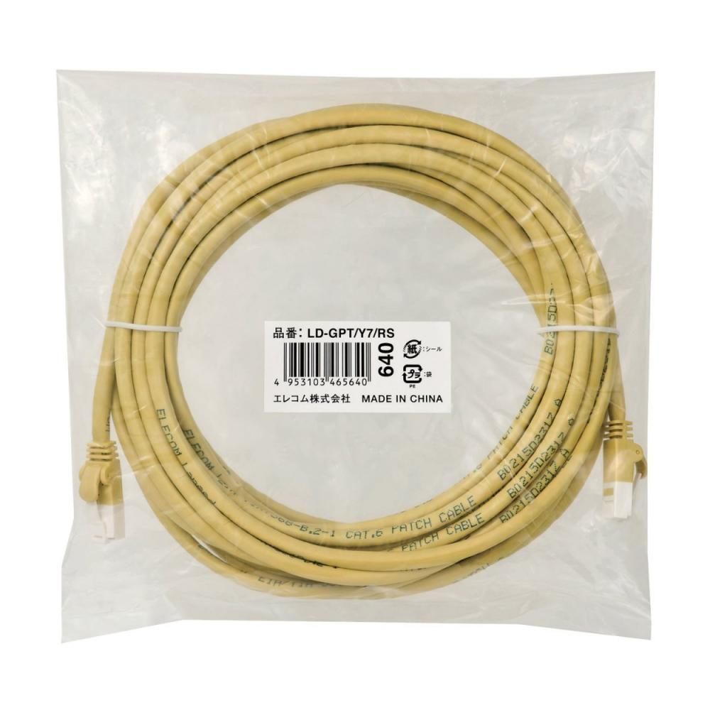 ELECOM LAN cable 7m Claws that do not break the claw RoHS compliant CAT6 Yellow LD-GPT/Y7/RS