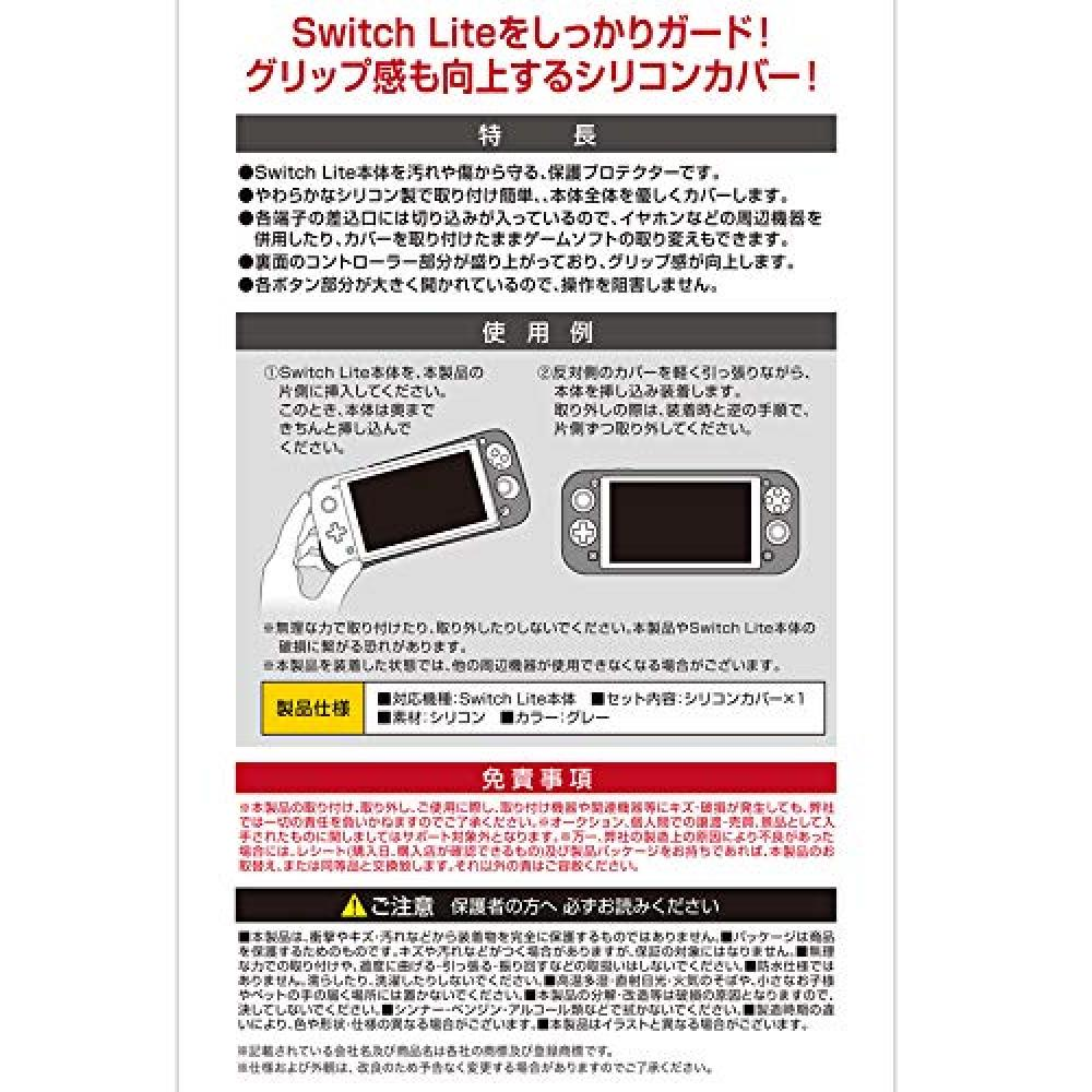 High Grip Silicone Cover Gray for Switch Lite