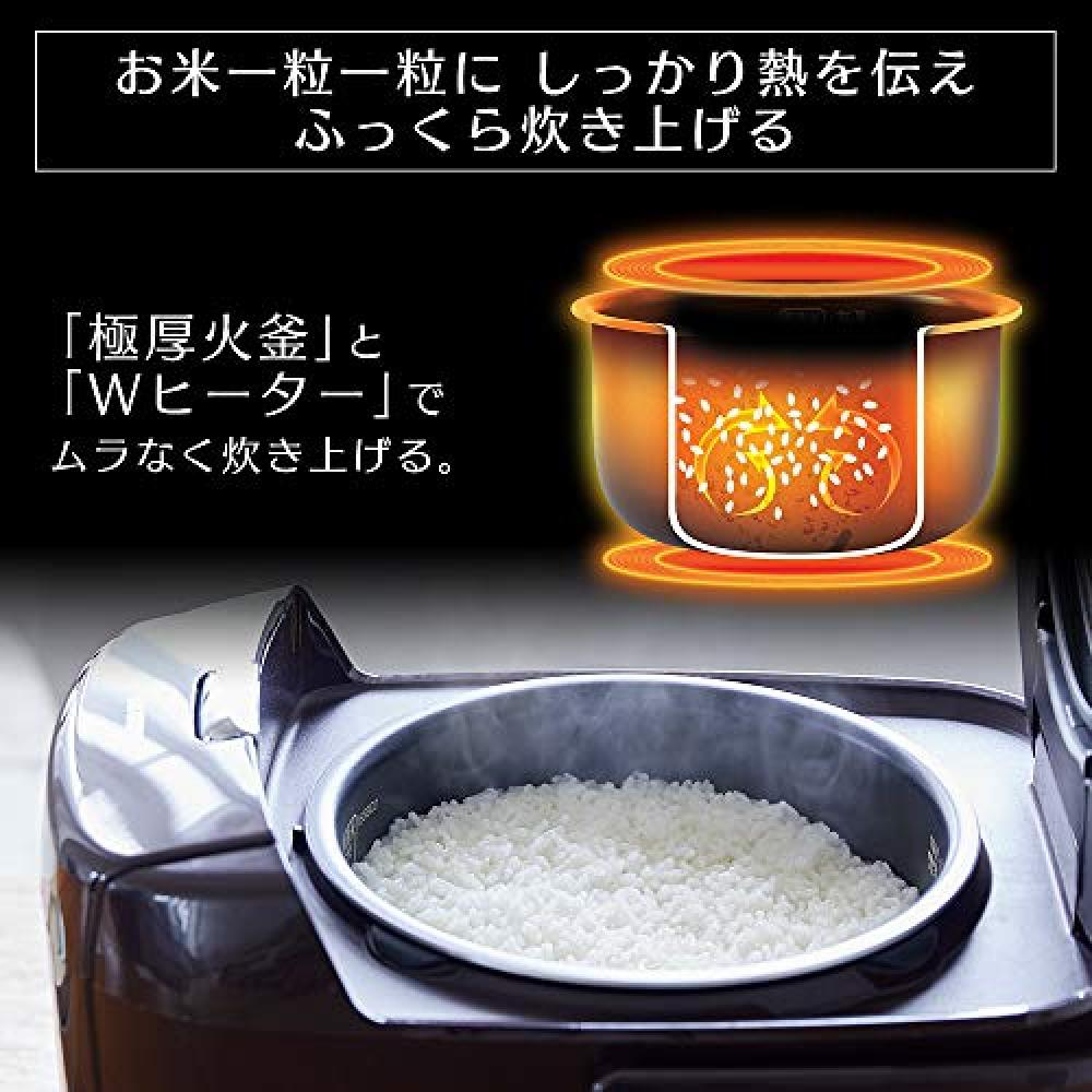 IH jar cook flavor stocks of rice shop cooker 3 Go RC-IH30-R red