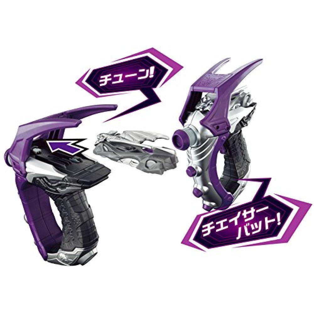 Rider drive transformation handguns DX break Gunner