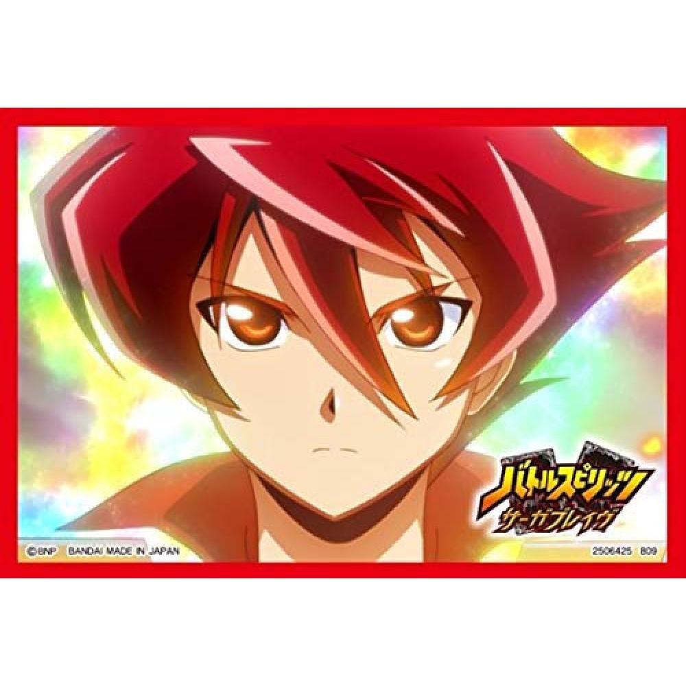 Battle Spirits Sagabureivu Official card sleeve Umagami bullets appeared