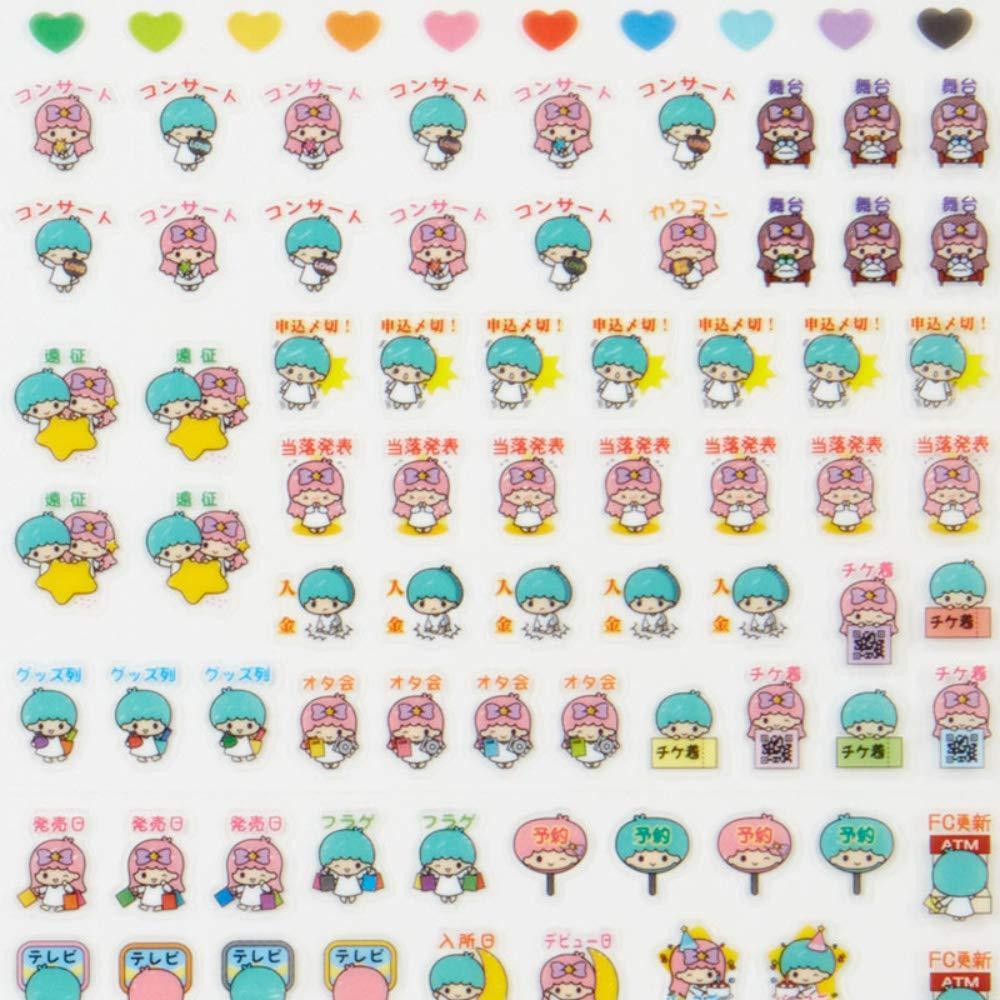 Little Twin Stars Schedule Sticker (Enjoy Idol)