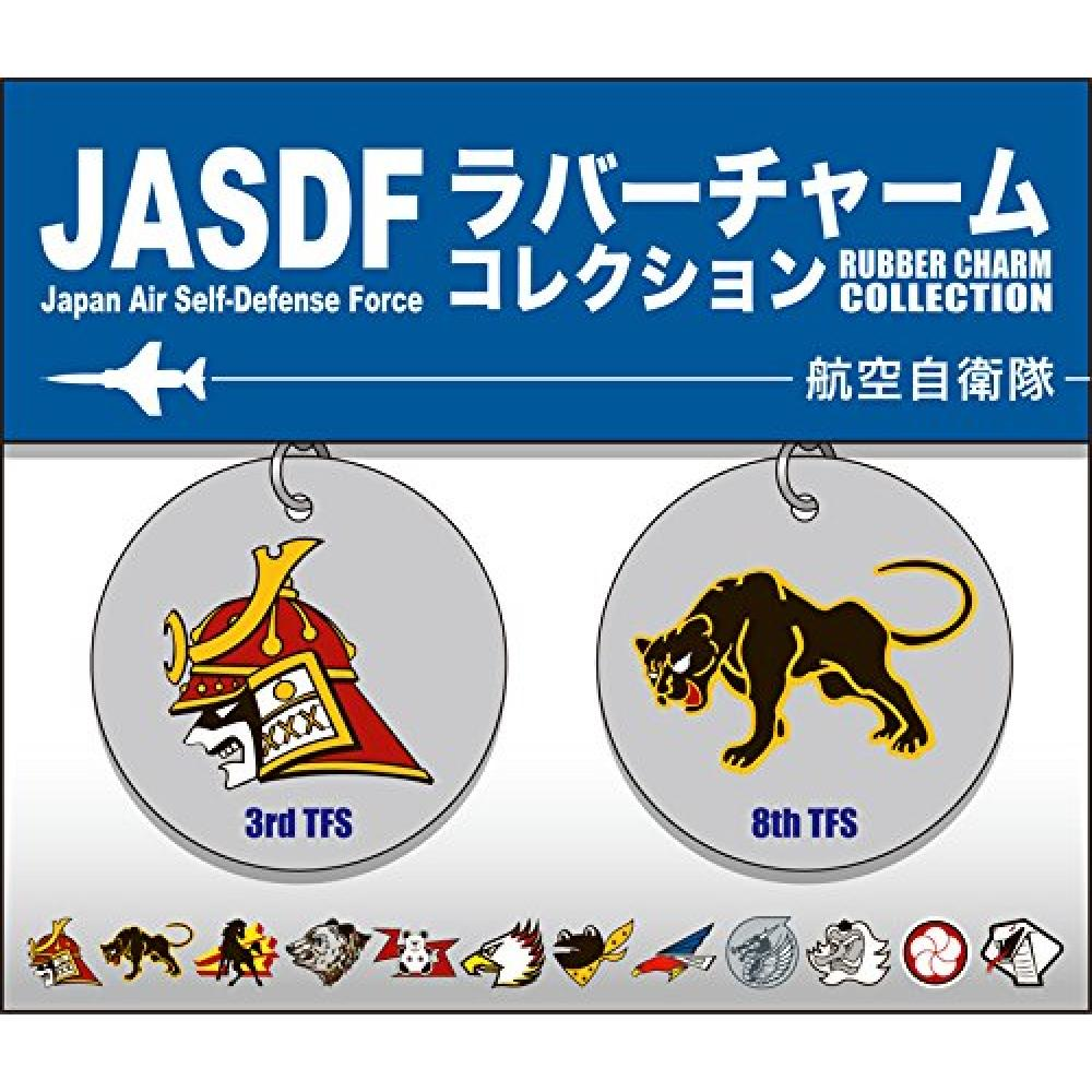 JRC-2 Air Self-Defense Force Rubber Charm Collection [Misawa Air Base]