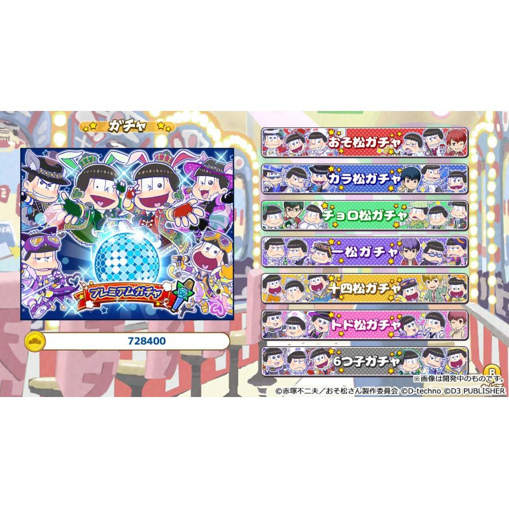 More Nyu Pazumatsu New Graduation Plan Limited Edition Karamatsu Set-Switch