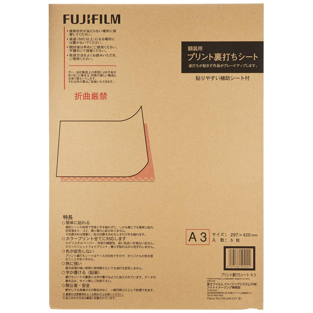 FUJICOLOR picture frame supplies print backing sheet A3 white 4808 5 pieces